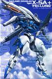パワーローダーX-5A+