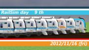 RailSimの日9周年!
