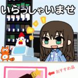ローソンで働く渋谷凛、GIFアニメ