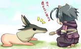 MHF:鹿せんべい食え