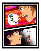 シンジが「綾波ッ!」っていうラストシーンがアリナミンとしか聞こえない件
