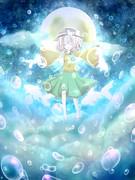 天空のアクアリウム
