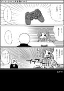 ゲーマー少女三好紗南ちゃん2