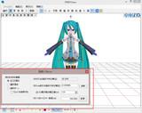 【MMD】PMDEditor用プラグイン・モデルの身長計測・変更