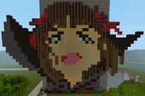 【Minecraft】ハルシュタインさん【アイドルマスター】