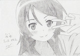 俺の妹がこんなに可愛いわけがない 100分で高坂桐乃描いてみた