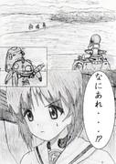 ガルパンにあの戦車が出たようです