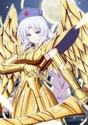 東方黄金聖闘士 射手座の永琳