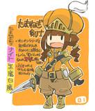 たまねぎ剣士