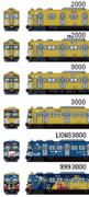 【ドット絵】西武鉄道2000系・9000系・3000系