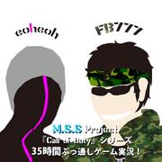 【eoheoh】COD35時間ぶっ通しゲーム実況!【FB777】
