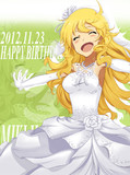 美希誕生日