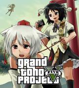 GTP5 ~グランド・トウホウ・プロジェクト V~(ロゴ付き)
