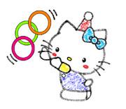 キティ ~お遊戯~