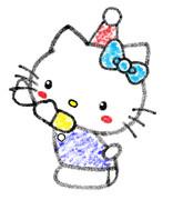 キティ ~お遊戯/キティのお顔アップ~