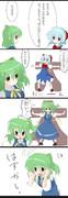 【大チル】大ちゃんには「らしさ」が足りない【四コマ漫画】