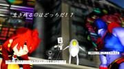 【MMD】ガンダムファイト決勝戦 -MMDerS-