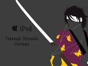 高杉 iPod風