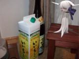 弱音ハイテヤンヨ飼育日記23 酒