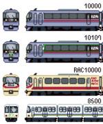 【ドット絵】西武鉄道10000系レッドアロー・8500系レオライナー