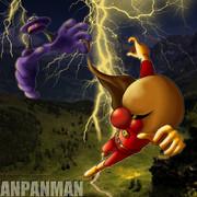 アンパンマン VS バイキンマン