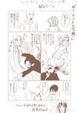 ソードアート・オンライン20話NGシーン「ゆうキリトの悩み」