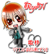 RyoNさん歌枠用。