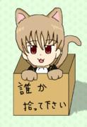 捨て猫沖田さん(GIFアニメ)