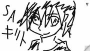 【SAO】キリトくん描いてみた【超ラフ】