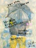 【オリジナル】 rain stops,good-bye 【落書き】