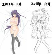一年前の絵と今の自分の絵を比較してみた
