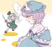 【おまけ】白玉楼の古明地姉妹