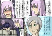 【2】【歪んだ青春チョコレート】