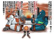 【気持ちは】二大ロボットの愚痴【わかる】