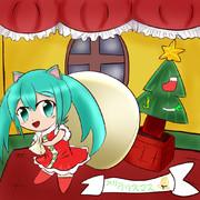 メリ~ミクリスマス