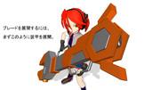 【MMD】メガ工具No.001 レンチブレード その2