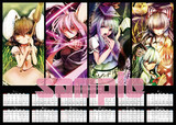 2013年 永遠亭カレンダー