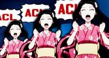 Jリーグ 2012 そうざらい : 浦和レッズ