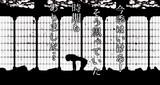 Jリーグ 2012 そうざらい : ジュビロ磐田