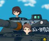 アヒルさんチームにもっといい戦車を