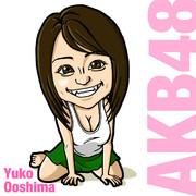 大島優子 (AKB48)