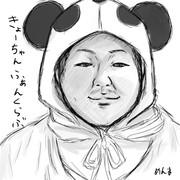 恭一郎様を描いてみた。