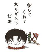 ポートガス・D・うるうるエース