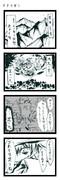 幻想郷恋物語11 「タタリガミ」