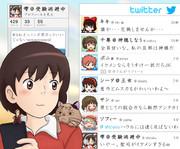 Twitter【雫】