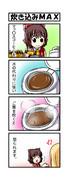 4コマ博麗霊夢さん番外編