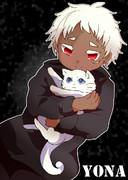 ヨナ君と猫