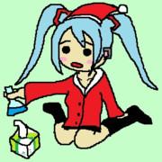 理系のミクリスマスver