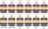 MSペイントで西武E31形電気機関車描いてみた(^ω^)⊇