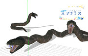 [ネタ]毒蛇注意 辛口[MMD]